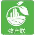 物产联app下载安卓版