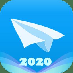 小飞机英语下载2021官方正版