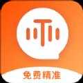 文字转语音宝app下载安卓版