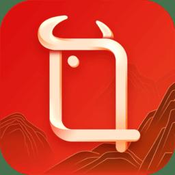 平安知鸟平安最新版下载安装