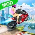 斜坡自行车跳跃游戏下载最新版