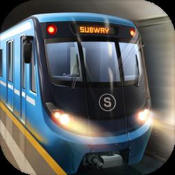 地铁模拟器游戏下载