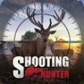 野鹿狙击射击猎人游戏下载最新版