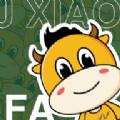 牛晓法智库app下载安卓版
