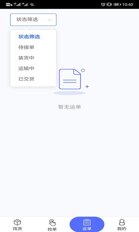 仁兴物流ap<a href=https://www.babapi.com/zhuanti/ppicture target=_blank class=infotextkey>p图</a>片1