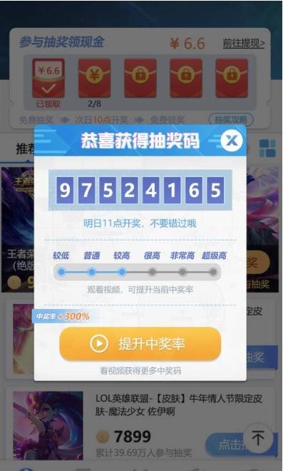 欧皇岛app下载最新版