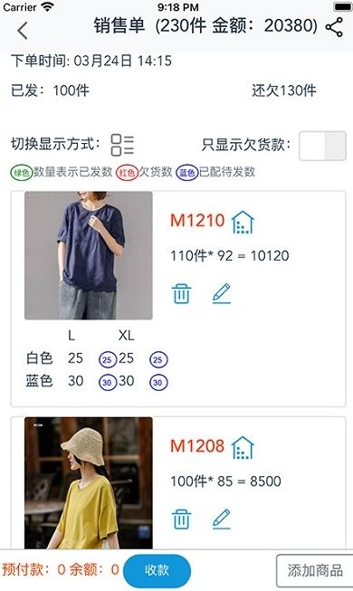 摇旗店铺ap<a href=https://www.babapi.com/zhuanti/ppicture target=_blank class=infotextkey>p图</a>片1