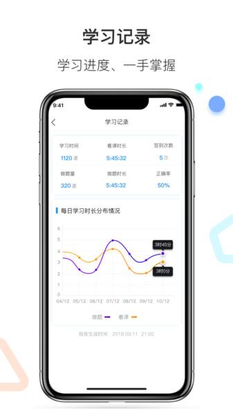 百通医学app题库免费下载