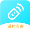 空调遥控器王app下载安卓版