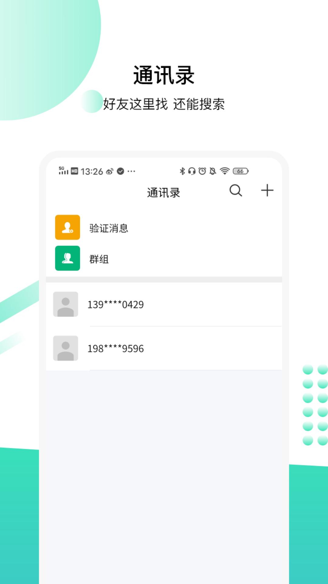 蜂讯交友ap<a href=https://www.babapi.com/zhuanti/ppicture target=_blank class=infotextkey>p图</a>片1