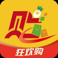 狂欢购商城app下载安装