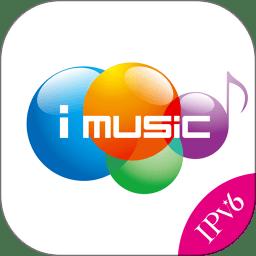 爱音乐app下载安装