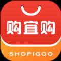 购宜购app下载安装