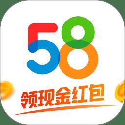 58同城app下载安装