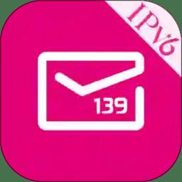 139邮箱下载安装