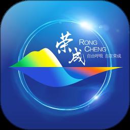 荣成社区app下载安装