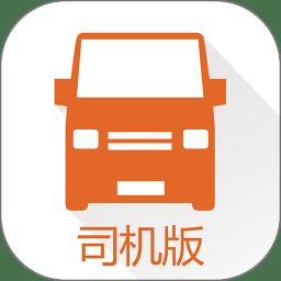货拉拉司机版app下载安装