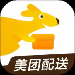 美团配送app下载安装