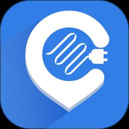 羊城充app下载安装