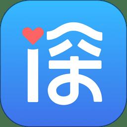 i深圳app官方版下载安装