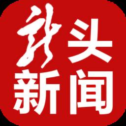 龙头新闻app下载安装