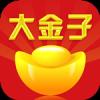 金子头条app下载安装