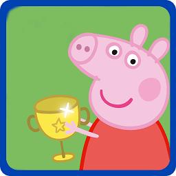 小猪佩奇运动会游戏免费下载安装