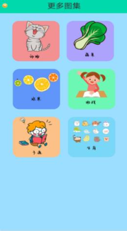 简笔画幼儿ap<a href=https://www.babapi.com/zhuanti/ppicture target=_blank class=infotextkey>p图</a>片1
