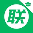 联盛学习通app下载安装