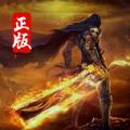 铁血阵地之百战传世官方版下载安装