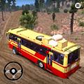 巴士模拟器公共交通越野巴士游戏下载安装