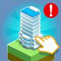 天际线城市建设游戏下载官方正版