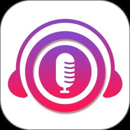配音达人app下载最新版中文版