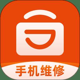 极客修app下载最新版官网版