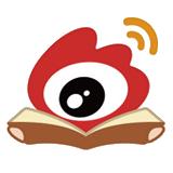 微博有书手机版正式版