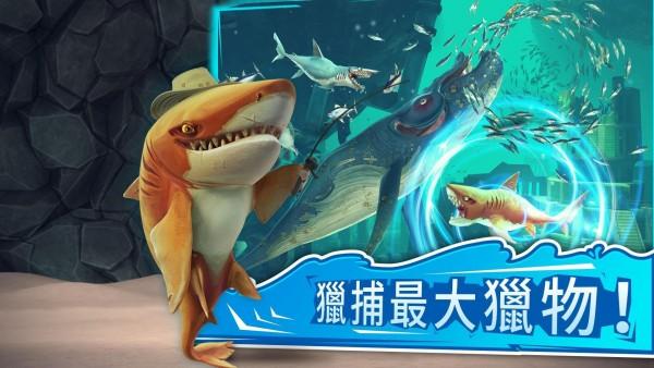 饥饿鲨进化黑巨蟹手机版官方版