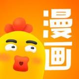 小鸡漫画手机版最新版