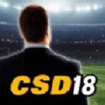 足球职业经理人手机版破解版