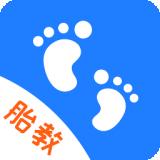 胎教助手手机版官网版-巴巴皮软件下载