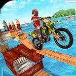 现代自行车水上挑战赛手机版官网版