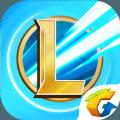 LOL手游2.3C版本下载手机版内测版