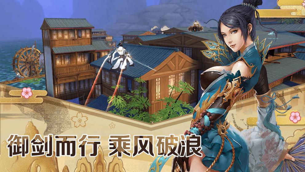 灵域修仙之倚剑传说安卓版下载中文版