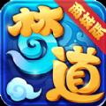 梦道神将官方版下载安卓版安装-手机游戏下载