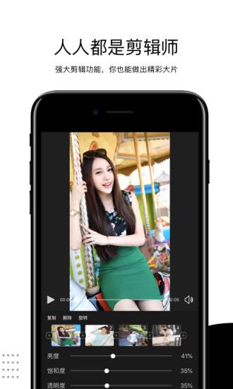 云美摄视频制作软件下载手机版免费版