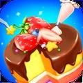彩虹梦幻蛋糕店手机版免费版
