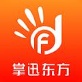 掌讯东方app下载完整版