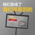拍新闻模拟器中文版下载完整版