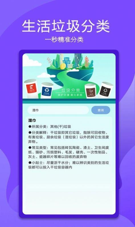 码上万能电视遥控器app安卓版图片1