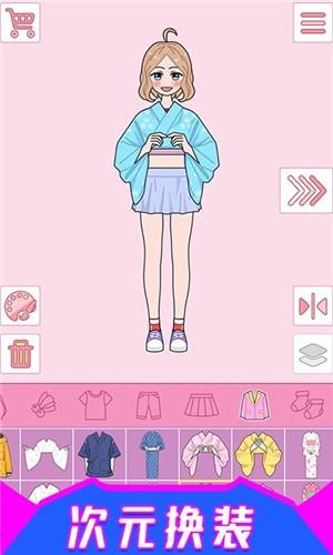 梦幻时尚装扮手机版正式版