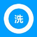 百汇洗衣app下载最新版